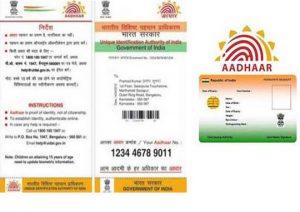 Adhaar